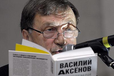 Не стало Василия Аксенова