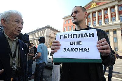 Митинг противников проекта Генплана развития Москвы