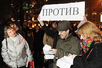 Несанкционированная акция оппозиции в Москве