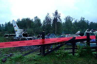 Катастрофа Ан-24 в Красноярском крае