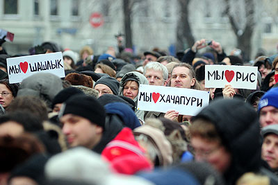 """Митинг """"Москва для всех!"""" прошел на Пушкинской площади"""