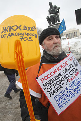 Митинг против политики городских властей в сфере ЖКХ в Санкт-Петербурге