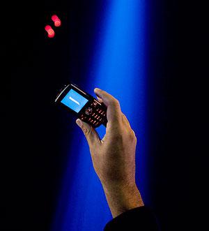 На страже мобильников