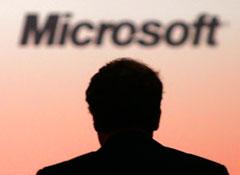 Microsoft оштрафовали на 899 млн евро
