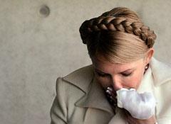 """""""Газовый"""" больничный для Тимошенко"""