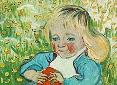 """""""Ребенок с апельсином"""" за миллионы долларов"""