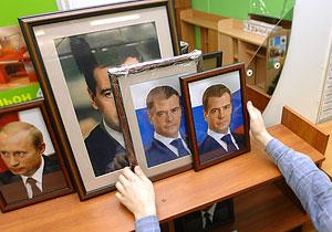 Сетевое пространство Дмитрия Медведева