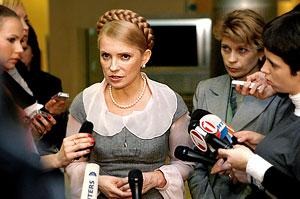 Юлия Тимошенко обещает светлое будущее
