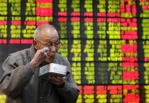 Азиатские рынки рухнули