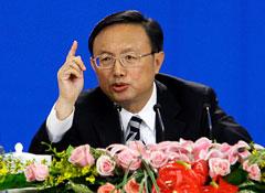 Глава МИД КНР Ян Цзечи: Мы ожидаем скорого визита в Китай избранного президента Дмитрия Медведева