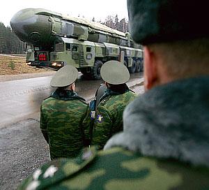 Войска в Подмосковье