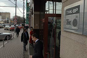 МВД заинтересовалось прошлым ТНК-ВР, компания хранит молчание