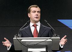 """Четыре """"и"""" Дмитрия Медведева"""