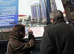 Февральские итоги роста цен на жилье