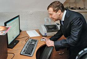 Карьера Дмитрия Медведева. Фото