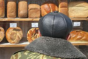 Дешевый хлеб в десяти точках