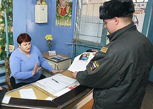 """Похищение в Забайкалье: """"Детей будем искать до последней возможности"""""""