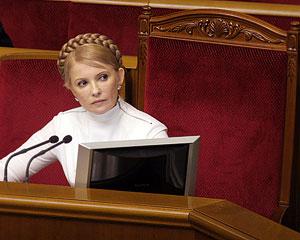 """Тимошенко избавляется от """"семейки Адамсов"""""""