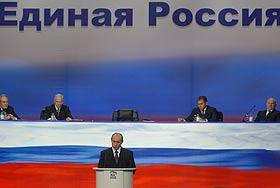 Зов партии: получит ли Путин партбилет