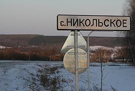 """""""Настрой у нас такой: завтра вести переговоры о выходе всех"""""""