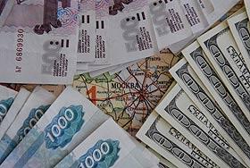 Россия - страна миллиардеров