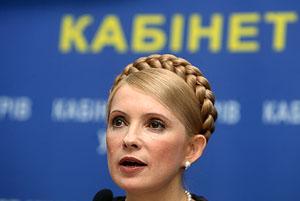 Договориться в пользу Украины