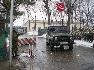 Южная Осетия хочет послаблений