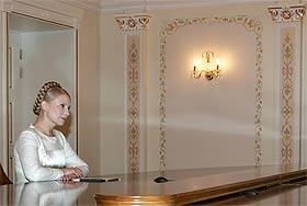 Одиночество Юлии Тимошенко