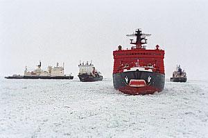 Арктика раздора