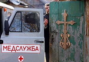 Сектанты на земле: жизнь вне штрих-кода. Фото