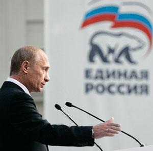 """Зачем Путину вступать в  """"Единую Россию"""""""