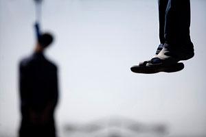 Правозащитники против смертной казни