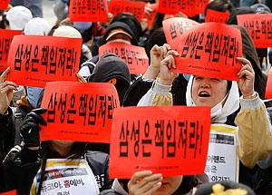 Незаменимые есть: главу Samsung не арестуют