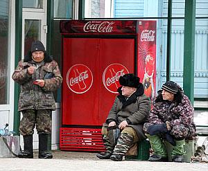Все не будет Coca-Cola