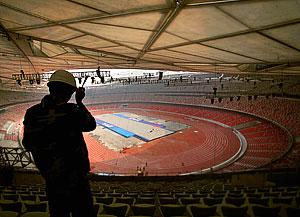Радужный олимпийский прогноз
