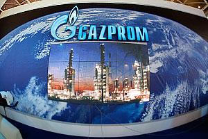 """ТНК-ВР не продается """"Газпрому"""""""