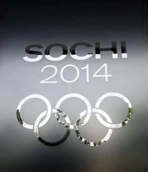 Олимпийский Сочи для Виктора Батурина