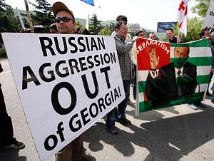 Грузия просит НАТО разобраться с Россией
