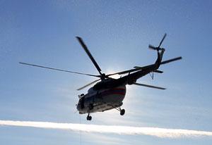 Авиакатастрофа в Черном море