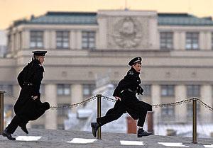 Центр Москвы закроют для водителей