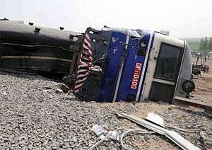Столкновение поездов: сотни раненых