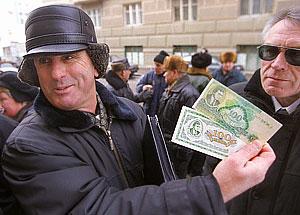 Жертвы Мавроди получат свои деньги