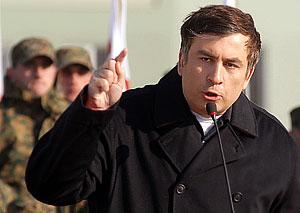 """""""Братья и сестры"""" Саакашвили не торопятся в Грузию"""