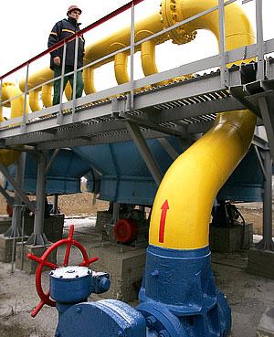 """""""Нафтогаз Украины"""" и Газпром проводят переговоры о газе"""