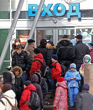 """Вотервиль"" заставят заплатить"