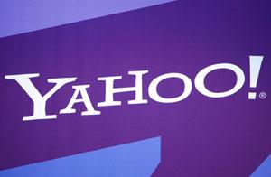 Microsoft ставит Yahoo ультиматум