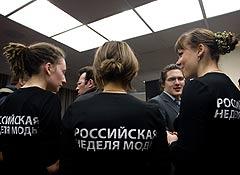 Мода по-русски: нерешительная вторичность