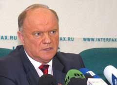 Зюганов не поддержит кандидатуру Путина