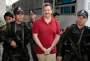 Бута задержали на два месяца перед отправкой в США
