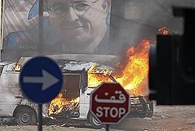 Ливанский кризис